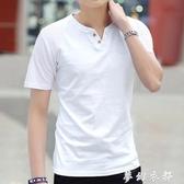 潮流男士短袖t恤純棉簡約V領純色白上衣服打底衫男裝潮牌半袖體桖 雙十二全館免運