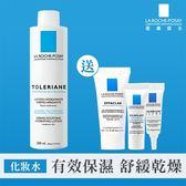 理膚寶水 多容安舒緩保濕化妝水 舒緩保濕組