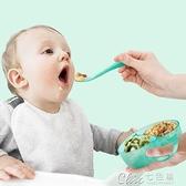 兒童餐具輔食碗嬰兒碗勺套裝兒童餐具外出寶寶吃飯碗防摔便攜分格碗  【全館免運】