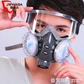 防塵口罩防工業粉塵透氣打磨面罩噴漆煤礦霧霾N95勞保防毒面具男  依夏嚴選