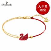 施華洛世奇 Iconic Swan 淡金色喜慶紅天鵝手鏈