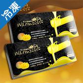幸福溫度黃金芒果雪糕40G*6入【愛買冷凍】