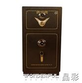 保險櫃保險櫃辦公家用機械密碼入墻保險箱80大型J78ASLX 晶彩