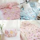 毛毯 卡通 兒童 空調毯 法蘭絨 午睡毯 空調被