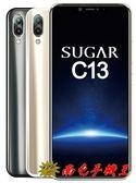 =南屯手機王=SUGAR  C13 支援指紋辨識、臉部解鎖   4,000mAh大電量  宅配免運費