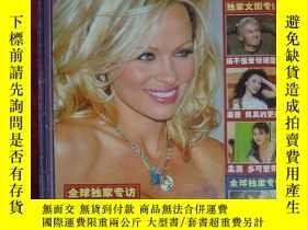二手書博民逛書店罕見OK!(0505)(2005.4)(周迅、成龍、王菲、謝霆鋒)Y20091 出版2005