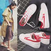 季新款韓版小白鞋女鞋加絨百搭帆布鞋學生白鞋休閒平底棉鞋 店家有好貨