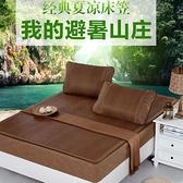涼席 床笠款加厚涼席藤席三件套可折疊席子1.5米1.2米單雙人床藤席1米8 快速出貨