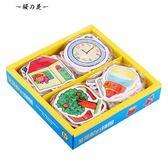 嬰幼兒拼圖0-3益智玩具 1-3歲早教1-2歲寶寶玩具配對拼圖兒童啟蒙【櫻花本鋪】