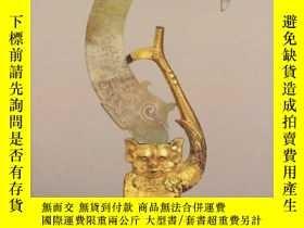 二手書博民逛書店【包罕見】 Inlaid Bronze and Related