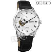 SEIKO 精工 / 4R39-00W0P.SSA379J1 / Presage 藍寶石水晶 自動上鍊 機械錶 牛皮手錶 銀白x黑  41mm