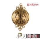 歐式純銅豪華鐘表掛鐘客廳家用時尚簡約大氣個性掛表北歐輕奢時鐘 NMS小艾新品