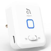 ADAM elements 亞果元素 EVE 雙向 藍牙 音訊 收發器