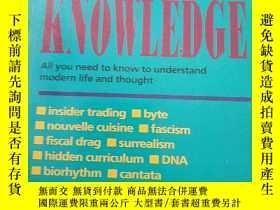 二手書博民逛書店九十歲的知識罕見NINETIES Knowledge (英文原版