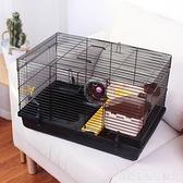 倉鼠籠子倉鼠47cm基礎籠倉鼠雙層窩豪華別墅倉鼠籠倉鼠房子超大 居家物语