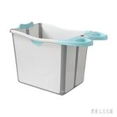 可折疊嬰兒浴盆寶寶泡澡沐浴桶加大兒童洗澡桶小孩洗澡盆可坐加厚 yu6103『俏美人大尺碼』