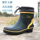 品質透氣雨鞋男低筒短筒情侶花園鞋夏季防滑耐磨防水水鞋套鞋雨靴 依凡卡時尚