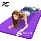 瑜伽墊 加寬80*185 防滑健身墊 潮流小鋪