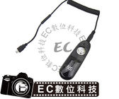 【EC數位】JJC S-F3 快門線 Fujifilm RR-90 X100T  FinePix S1