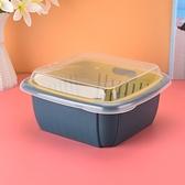 造物九號雙層瀝水籃洗菜盆家用廚房洗水果盤帶蓋塑料筐收納保鮮盒 青木鋪子