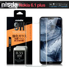 NISDA for Nokia 6.1 plus 鋼化 9H 0.33mm 玻璃螢幕貼-非滿版