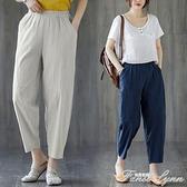棉麻寬管褲女2021夏裝新款寬鬆大碼哈倫百搭亞麻九分休閒褲子外穿 范思蓮恩