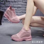 粉紅色 彈力襪子靴女鞋秋季厚底超火透氣新款飛織內增高運動休閒鞋 DR29157【男人與流行】