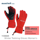 【速捷戶外】日本 mont-bell 1108665 防風雨/保暖透氣手套-女(木橘),滑雪,登山,賞雪,旅遊