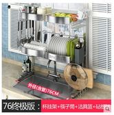 詩諾雅304不銹鋼廚房置物架瀝水架(雙層 76長(適用單槽) 終極版)