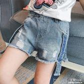 女童牛仔短褲韓版破洞夏季女孩寶寶時尚薄款外穿熱褲子潮 深藏blue