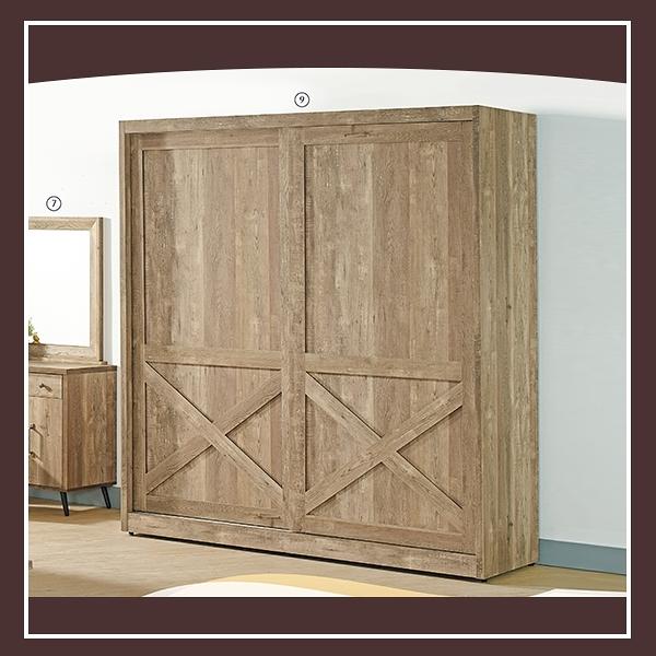 【多瓦娜】科瑞工業風6×7尺衣櫥 21152-304009