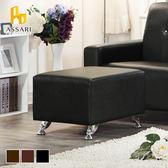 ASSARI-(咖啡)晶鑽風華單人皮椅凳