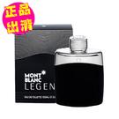 【正品出清】Mont Blanc Legend 萬寶龍 傳奇經典男性淡香水100ml