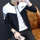 夾克 夏季薄款防曬衣男士韓版修身青少年棒球服潮男裝薄款夾克外套衣服