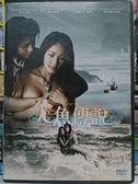 挖寶二手片-0B03-288-正版DVD-泰片【人魚傳說】-泰國經典水妖傳奇改編(直購價)