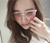 太陽眼鏡韓國原宿網紅復古太陽眼鏡女金屬框海洋片透明夜視鏡片墨鏡男 小明同學