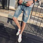 潮流休閒褲子 牛仔短褲男 牛仔短褲破洞個性修身中褲夏季薄款5分牛仔褲韓版5五分褲 wx1750