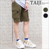 潮流短褲‧高品質涼感素面雙大口袋鬆緊抽繩工作短褲‧二色【NJ0567】-TAIJI-