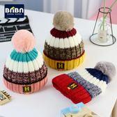 寶寶帽子男童女童冬加絨加厚兒童毛線帽子毛球嬰小童條紋拼色保暖