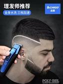 志高油頭推剪刻痕雕刻電推剪專業髮廊剃頭推子0刀頭光頭理髮器神  夏季新品