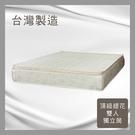 【多瓦娜】ADB-維拉真三線頂級緹花獨立筒床墊/雙人5尺-150-13-B
