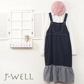 J-WELL 素面百搭襯衫牛仔拼接格紋吊帶洋裝二件組(組合A527  8J1582深藍+8J1457白)