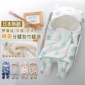 日系保暖雙層羊羔絨嬰兒分腿式睡袋/包巾/包毯/防踢被 8-16個月(大號)