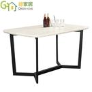 【綠家居】普利瑪 現代4.7尺雲紋石面餐桌(不含餐椅)