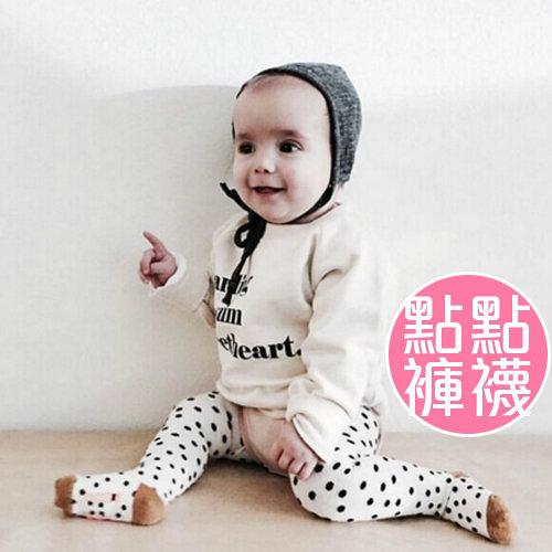 嬰兒寶寶 點點撞色 連褲襪 純棉大PP褲襪 兒童打底褲襪