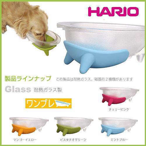 *WANG*【免運】【02200672】日本HARIO《玻璃製狗碗PTS-L》耐熱,長鼻子狗狗專用碗