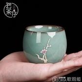 官窯鐵胎冰裂紋茶杯茶具大號主人杯單杯陶瓷功夫茶品茗杯茶盞個性 【快速出貨】