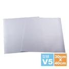 【奇奇文具】STAT V5 30x40cm 軟性磁白板/軟白板/磁性軟白板