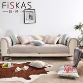 沙發罩 北歐簡約沙發墊子四季通用防滑坐墊套罩棉質布藝刺繡靠背巾 4色