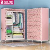 簡易衣櫃布藝家用布衣櫃簡約現代租房衣櫥組裝宿舍掛衣櫃子經濟型CY『小淇嚴選』